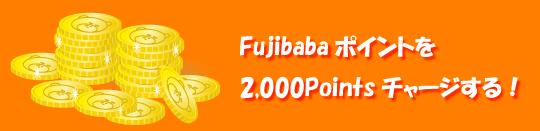 fujibabaさんによってダウンロード販売された製品です。