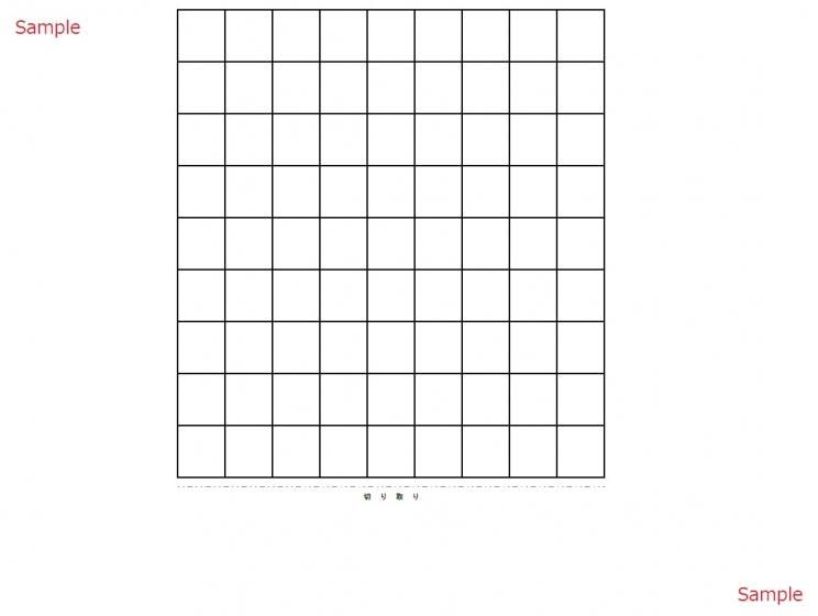 pdf a3をa4で印刷