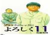 桜田まさしさんによってダウンロード販売された製品です。