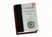 srkw_buddhaさんによってダウンロード販売された製品です。