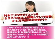 yasuhiro.yagasakiさんによってダウンロード販売された製品です。