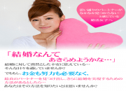 JAPAN10NAKAさんによってダウンロード販売された製品です。