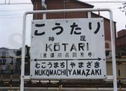 西崎さいきさんによってダウンロード販売された製品です。