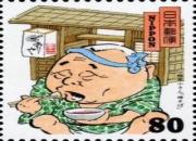 藤澤俊輔・フリーの漫才作家さんによってダウンロード販売された製品です。