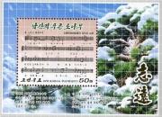 shouheichanさんによってダウンロード販売された製品です。