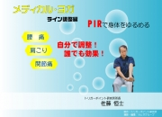 ラムサ福岡さんによってダウンロード販売された製品です。
