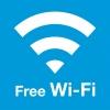 Wi-Fiフリーマーク